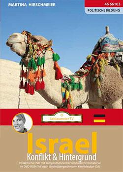Israel - Ein Unterrichtsmedium auf DVD