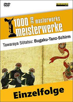 Tawaraya Sotatsu (japanisch; Mitbegründer der Rimpa) - Ein Unterrichtsmedium auf DVD