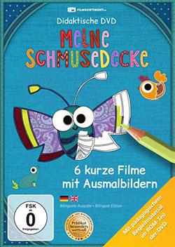 Meine Schmusedecke - Bilingual (D, E) - Ein Unterrichtsmedium auf DVD