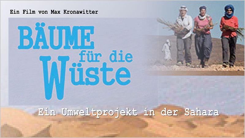 B�ume f�r die W�ste - Ein Unterrichtsmedium auf DVD