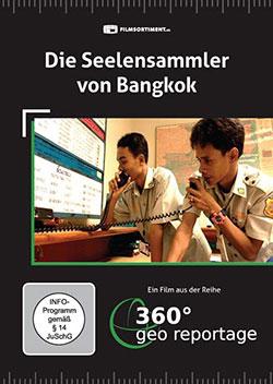 Die Seelensammler von Bangkok - Ein Unterrichtsmedium auf DVD