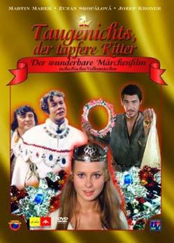Der Tapfere Ritter Taugenichts - Ein Unterrichtsmedium auf DVD