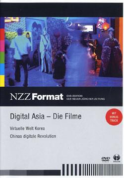 Digital Asia - Die Filme - Ein Unterrichtsmedium auf DVD