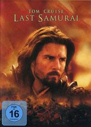 Last Samurai - Ein Unterrichtsmedium auf DVD