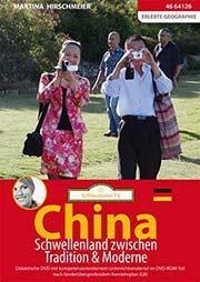 China - Ein Unterrichtsmedium auf DVD