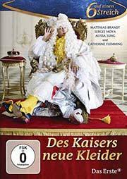 Des Kaisers neue Kleider - Ein Unterrichtsmedium auf DVD