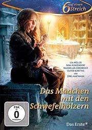 Das M�dchen mit den Schwefelh�lzern - Ein Unterrichtsmedium auf DVD