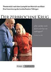 Der zerbrochene Krug - Ein Unterrichtsmedium auf DVD