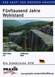 F�nftausend Jahre Wohlstand - Ein Unterrichtsmedium auf DVD