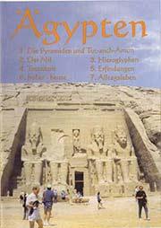 Reihe: Ägypten (1 DVD) - Ein Unterrichtsmedium auf DVD