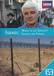 Israel - Wege in die Zukunft - Ein Unterrichtsmedium auf DVD