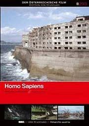 Homo Sapiens - Ein Unterrichtsmedium auf DVD