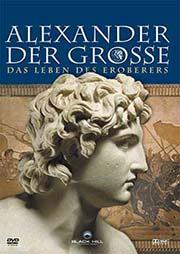 ALEXANDER DER GRO�E - Ein Unterrichtsmedium auf DVD
