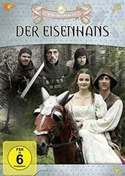 Der Eisenhans - Ein Unterrichtsmedium auf DVD
