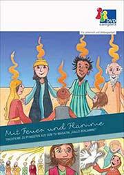 Mit Feuer und Flamme - Trickfilme zu Pfingsten - Ein Unterrichtsmedium auf DVD