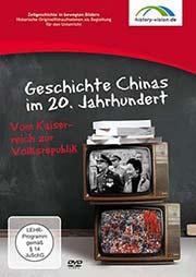 Die Geschichte Chinas im 20. Jahrhundert - Ein Unterrichtsmedium auf DVD