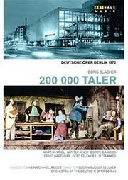 Boris Blacher - 200 000 Taler - Ein Unterrichtsmedium auf DVD
