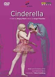 Sergei Prokofiev - Cinderella - Ein Unterrichtsmedium auf DVD