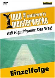 Kaii Higashiyama (japanisch, Nihonga-Stil) - Ein Unterrichtsmedium auf DVD