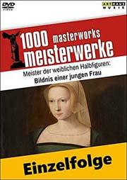 Meister der weiblichen Halbfiguren (niederländisch, Renaissance) - Ein Unterrichtsmedium auf DVD