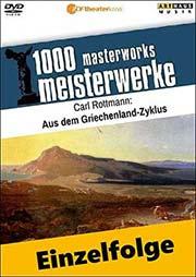 Carl Rottmann (deutsch, Romantik) - Ein Unterrichtsmedium auf DVD