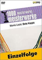 Morris Louis (amerikanisch; Abstrakter Expressionismus) - Ein Unterrichtsmedium auf DVD