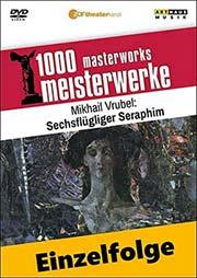 Mikhail Vrubel (russisch; Symbolismus, Jugendstil) - Ein Unterrichtsmedium auf DVD