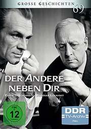 Der Andere neben Dir [2 DVDs] - Ein Unterrichtsmedium auf DVD