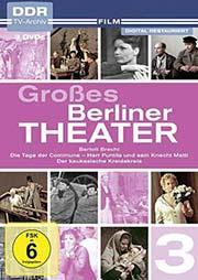 Bertholt Brecht - Ein Unterrichtsmedium auf DVD