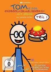 Tom und das Erdbeermarmeladebrot mit Honig - Teil I - Ein Unterrichtsmedium auf DVD