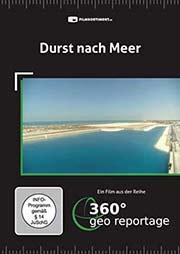 Durst nach Meer - Ein Unterrichtsmedium auf DVD