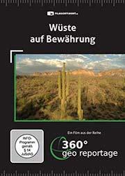 Wüste auf Bewährung - Ein Unterrichtsmedium auf DVD