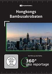 Hongkongs Bambusakrobaten - Ein Unterrichtsmedium auf DVD