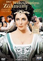 The Taming of the Shrew - Ein Unterrichtsmedium auf DVD