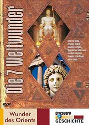 Wunder des Orient - Ein Unterrichtsmedium auf DVD