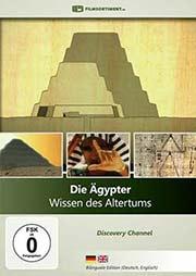 Die Ägypter - Wissen des Altertums - Ein Unterrichtsmedium auf DVD