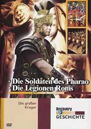 Die Soldaten des Pharao / Die Legionen Roms - Ein Unterrichtsmedium auf DVD