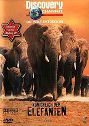 K�nigreich der Elefanten - Ein Unterrichtsmedium auf DVD