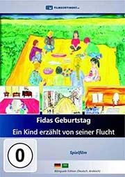 Fidas Geburtstag - Ein Unterrichtsmedium auf DVD