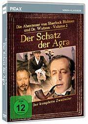 Der Schatz der Agra - Ein Unterrichtsmedium auf DVD