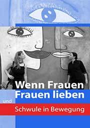 Wenn Frauen Frauen lieben und Schwule in Bewegung - Ein Unterrichtsmedium auf DVD