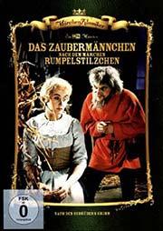 Das Zaubermännchen - Nach dem Märchen Rumpelstilzchen - Ein Unterrichtsmedium auf DVD